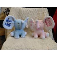 """Cuddly Buddy Elephant Plush Pal """"Birth Record"""""""